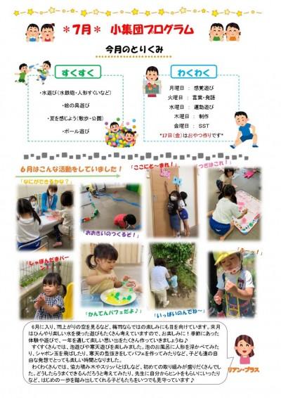 7gatu_page-0001.jpg